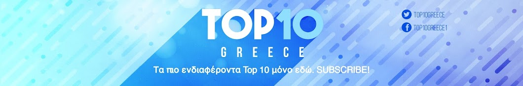 Top 10 Greece