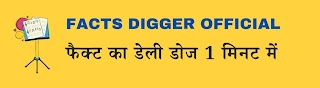 Facts Digger Official