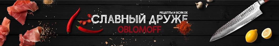 oblomoff