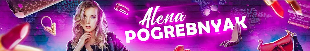 Alena Pogrebnyak / RobinaHoodina