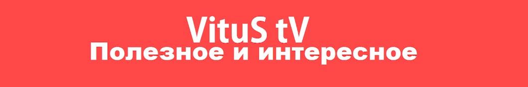 VituS tV - Полезное и интересное
