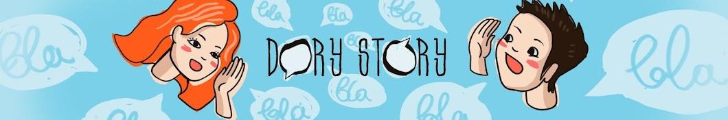 Dory Story DE