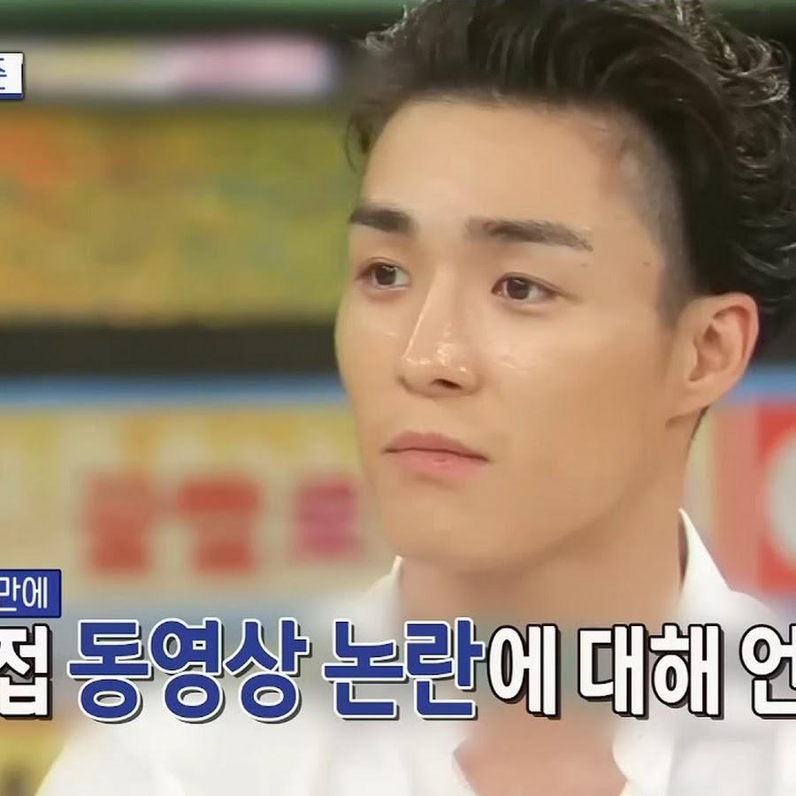 Seo ha joon self cam