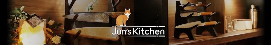 JunsKitchen