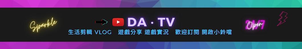 DA · TV