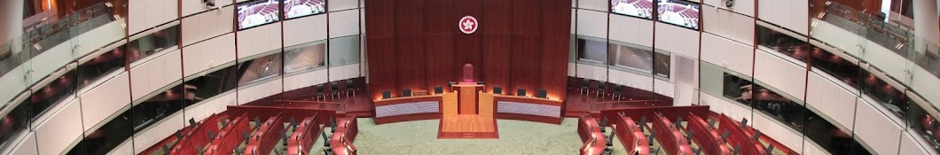 香港特別行政區立法會