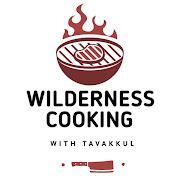 WILDERNESS COOKING Avatar