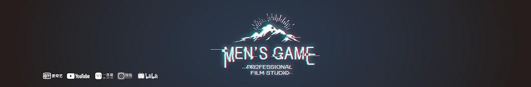 Men's Game 玩物誌