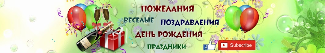 АННА ШИЯНОВА