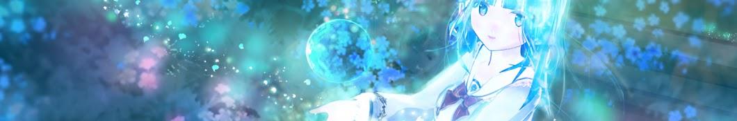 Vtuber 【柚木ゆきさき】 シチュエーションボイス 癒し カワボ 妹 萌え ASMR Banner