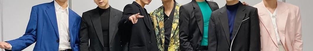 BTS Jungkook Banner