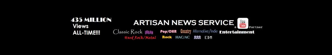 ArtisanNewsService