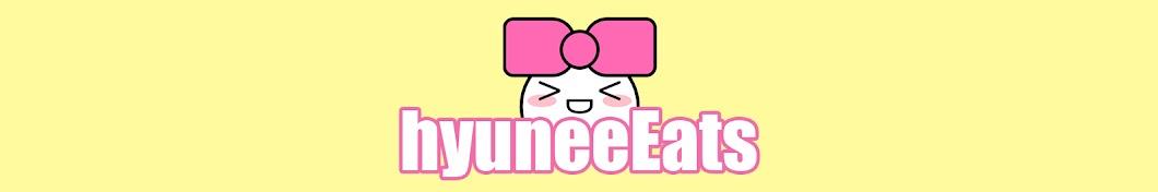 hyuneeEats