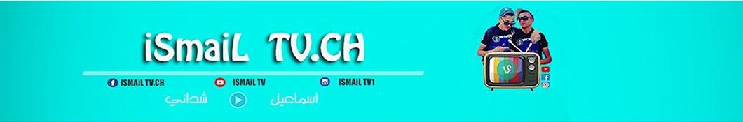 ismail chaddani