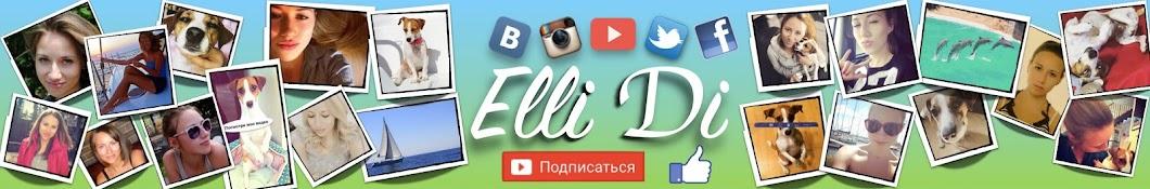 Elli Di Online