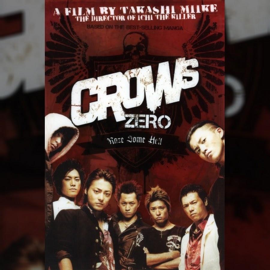 gratis ☑ Lk21 Crows Zero 4 Waruboro _ 2007 Movie Sub Indo ...
