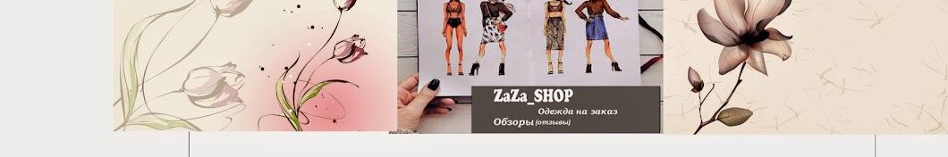 ZaZa_ SHOP