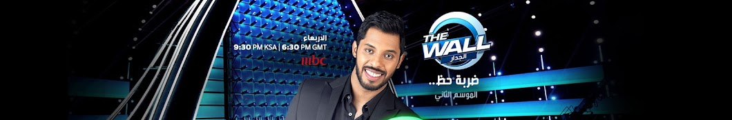 MBC The Wall YouTube channel avatar