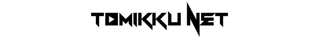 TOMIKKU NET