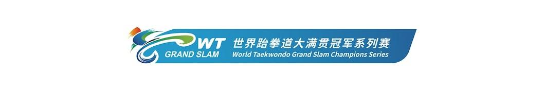 WT Grand-Slam