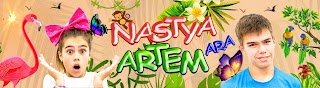 Nastya Artem Mia AE