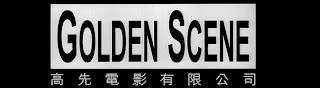 GoldenSceneHK