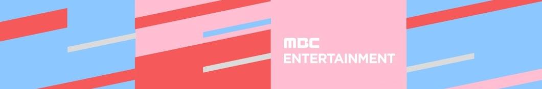 MBCentertainment