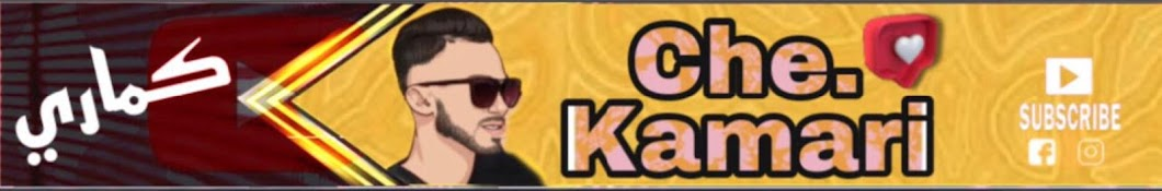 Che Kamari Banner