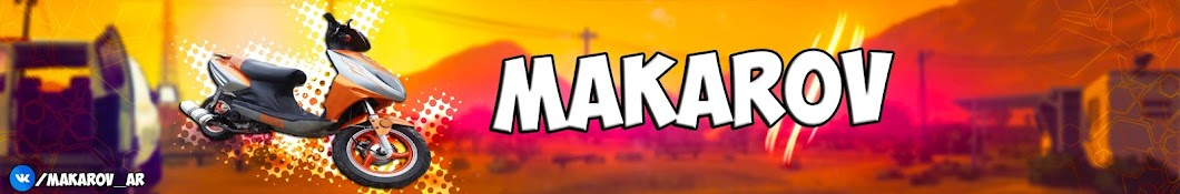 Makarov TV