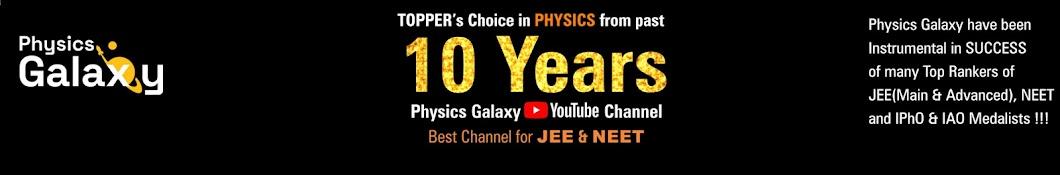 Physics Galaxy Banner