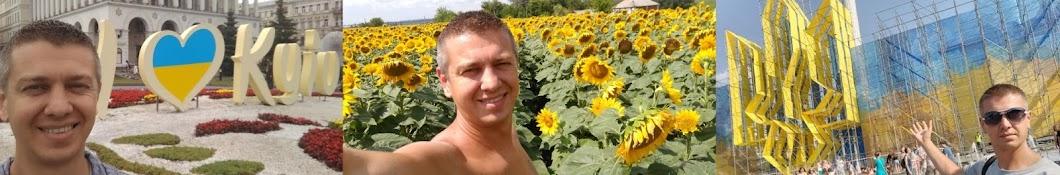 Иван Проценко
