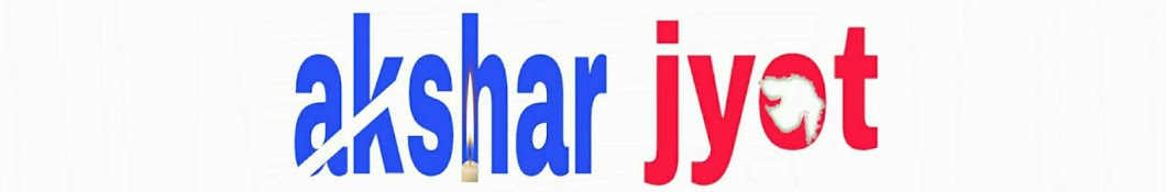 akshar jyot