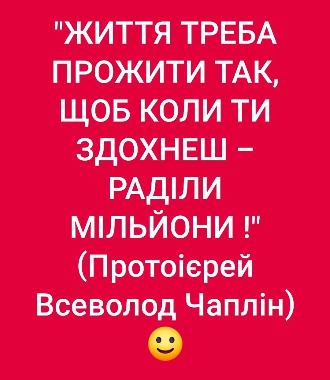 Помер протоієрей РПЦ Чаплін, який закликав до захоплення України - Цензор.НЕТ 6690