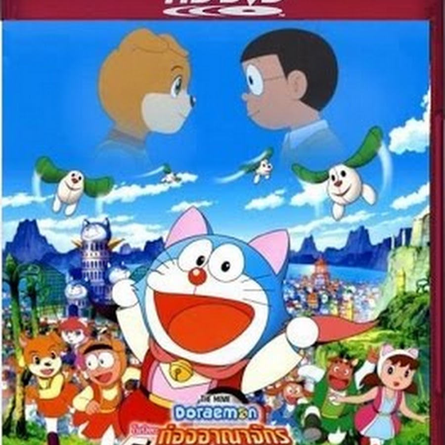 Doraemon: Nobita In The Wan-Nyan Spacetime Odyssey