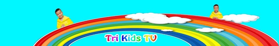 Tri Kids TV YouTube channel avatar