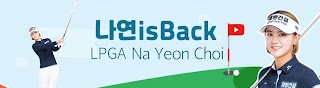 nayeon is back