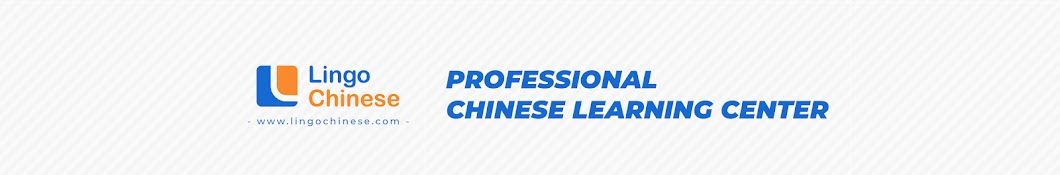 Learn Chinese - LingoChinese Banner