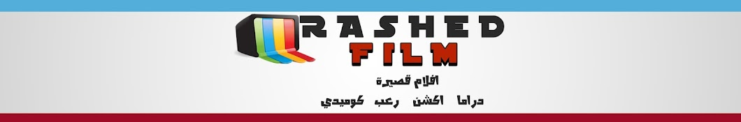 راشد فيلم RASHED FILM I