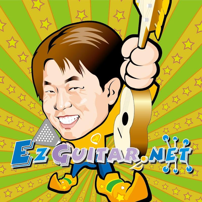 황용우 / 황선생 기타교실