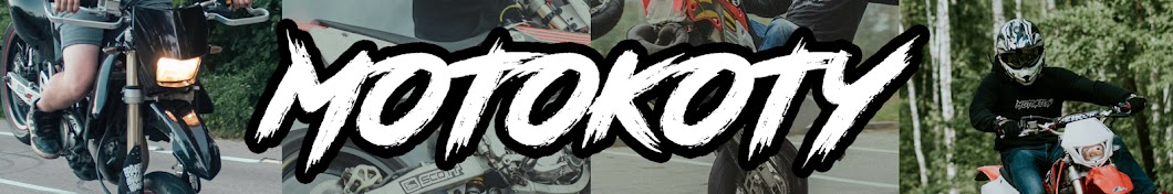 MotoKoty