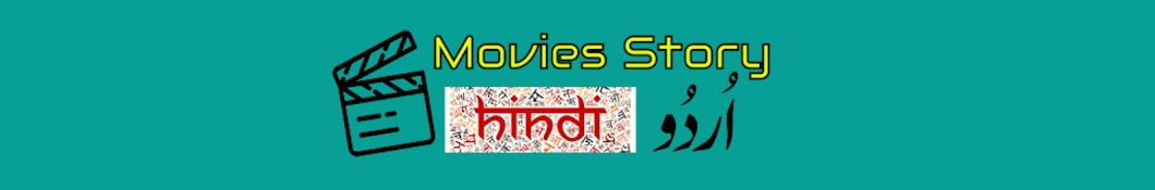 Movies Insight Hindi