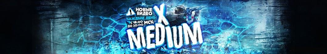 X Medium баннер