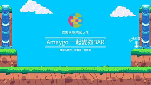 Amaygo 一起變強BAR