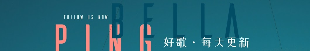 BELLA PING MUSIC CHANNEL Banner