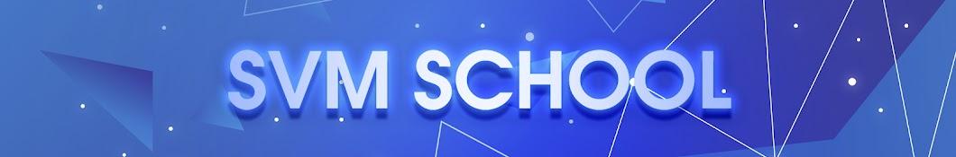 SVM SCHOOL YouTube channel avatar