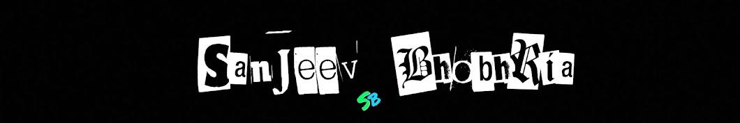 Sanjeev Bhobhria Banner