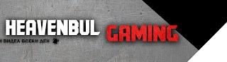heaveNBUL Gaming