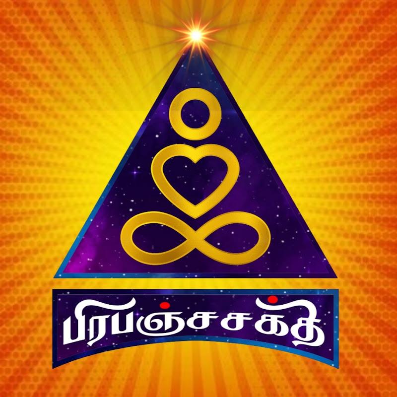 Prapancha Sakthi