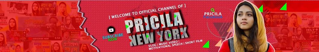 Pricila New York Banner