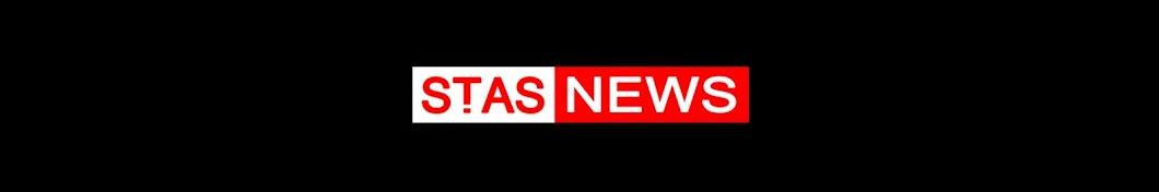 Stas news